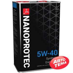 Купить Моторное масло NANOPROTEC Engine Oil 5W-40 (4л)