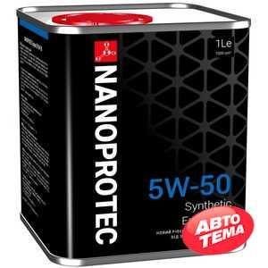 Купить Моторное масло NANOPROTEC Engine Oil 5W-50 (1л)