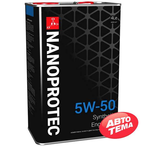 Моторное масло NANOPROTEC Engine Oil - Интернет магазин резины и автотоваров Autotema.ua