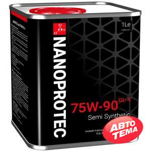 Купить Трансмиссионное масло NANOPROTEC Gear Oil 75W-90 GL-4 (1л)