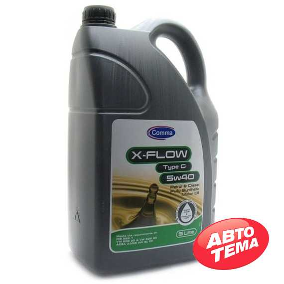 Моторное масло COMMA X-FLOW TYPE G - Интернет магазин резины и автотоваров Autotema.ua