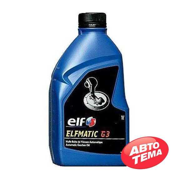 Трансмиссионное масло ELF Elfmatic G3 - Интернет магазин резины и автотоваров Autotema.ua