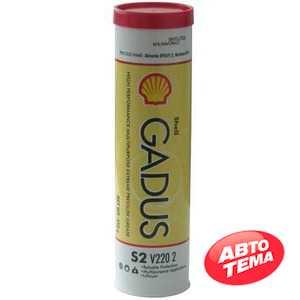 Купить SHELL Gadus S2 V220 2 (0,4кг)