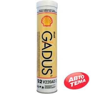 Купить SHELL Gadus S2 V220AD 2 (0,4кг)