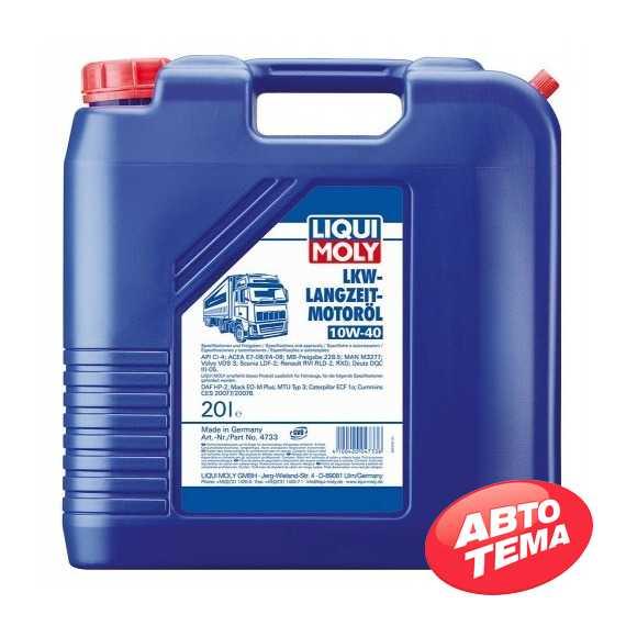 Моторное масло LIQUI MOLY LKW-LANGZEIT-MOTOROIL - Интернет магазин резины и автотоваров Autotema.ua