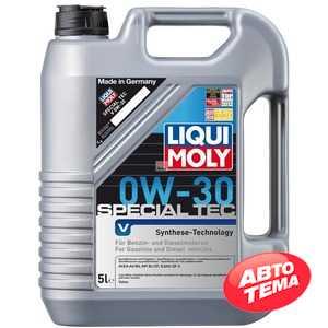 Купить Моторное масло LIQUI MOLY SPECIAL TEC V 0W-30 (5л)