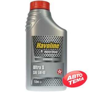 Купить Моторное масло TEXACO Havoline Ultra 5W-40 (1л)