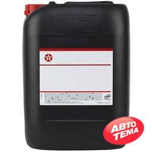 Купить Трансмиссионное масло TEXACO Multigear MTF 75W-80 (20л)