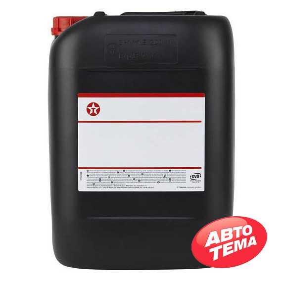 Трансмиссионное масло TEXACO Multigear MTF - Интернет магазин резины и автотоваров Autotema.ua