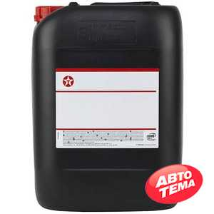 Купить Трансмиссионное масло TEXACO Multigear S 75W-90 (20л)