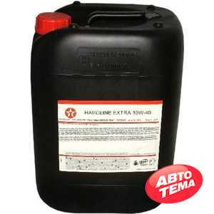 Купить Моторное масло TEXACO URSA Ultra X 10W-40 (20л)