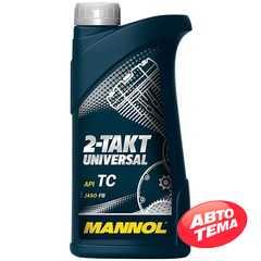 Масло для мотоциклов MANNOL 2-TAKT UNIVERSAL - Интернет магазин резины и автотоваров Autotema.ua