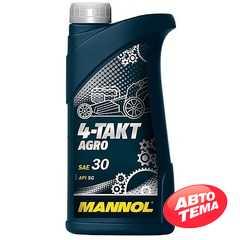 Масло для мотоциклов MANNOL 4-TAKT Agro - Интернет магазин резины и автотоваров Autotema.ua