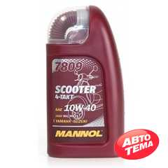 Масло для мотоциклов MANNOL 4-TAKT 7809 Scooter - Интернет магазин резины и автотоваров Autotema.ua