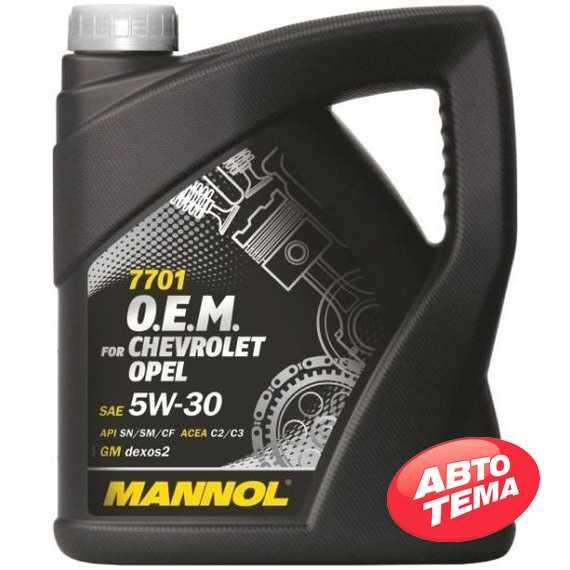 Моторное масло MANNOL O.E.M. 7701 For Chevrolet Opel - Интернет магазин резины и автотоваров Autotema.ua