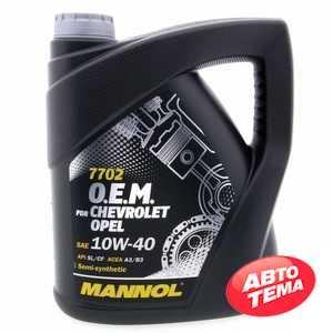 Купить Моторное масло MANNOL O.E.M. 7702 For Chevrolet Opel (4л)
