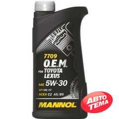 Моторное масло MANNOL O.E.M. 7709 For Toyota Lexus - Интернет магазин резины и автотоваров Autotema.ua