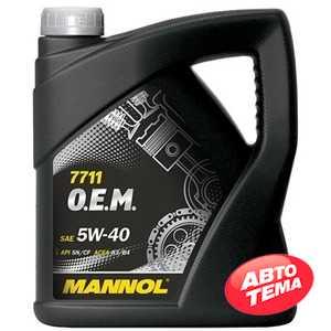 Купить Моторное масло MANNOL O.E.M. 7711 For Daewoo GM (4л)
