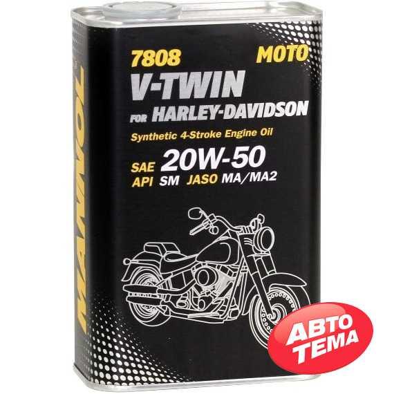 Масло для мотоциклов MANNOL V-TWIN 7808 For Harley Davidson - Интернет магазин резины и автотоваров Autotema.ua