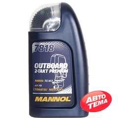 Моторное масло MANNOL OUTBOARD 7818 2-Takt Premium - Интернет магазин резины и автотоваров Autotema.ua