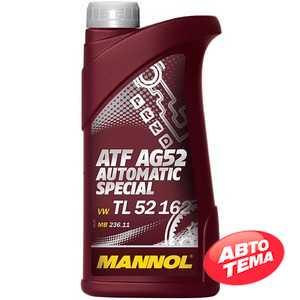 Купить Трансмиссионное масло MANNOL ATF AG52 (1л)