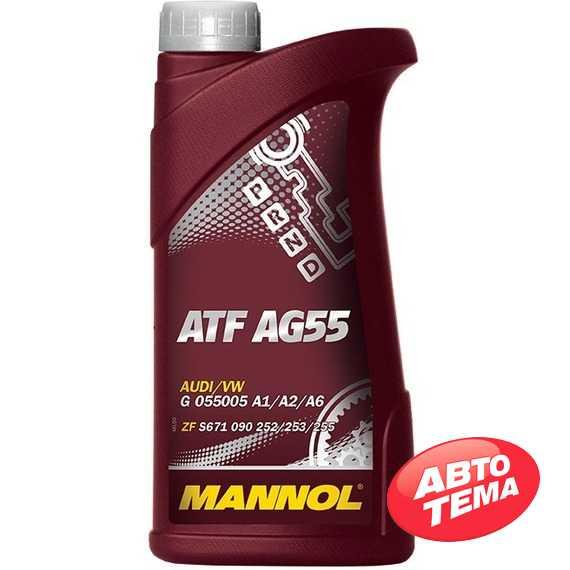 Трансмиссионное масло MANNOL ATF AG55 - Интернет магазин резины и автотоваров Autotema.ua