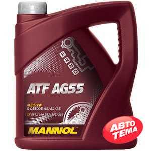 Купить Трансмиссионное масло MANNOL ATF AG55 (4л)