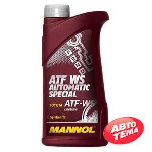 Купить Трансмиссионное масло MANNOL ATF WS Automatic Special (1л)