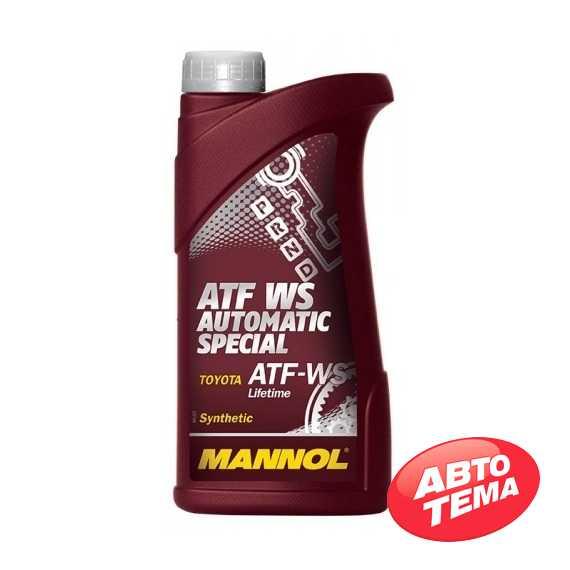 Трансмиссионное масло MANNOL ATF WS Automatic Special - Интернет магазин резины и автотоваров Autotema.ua