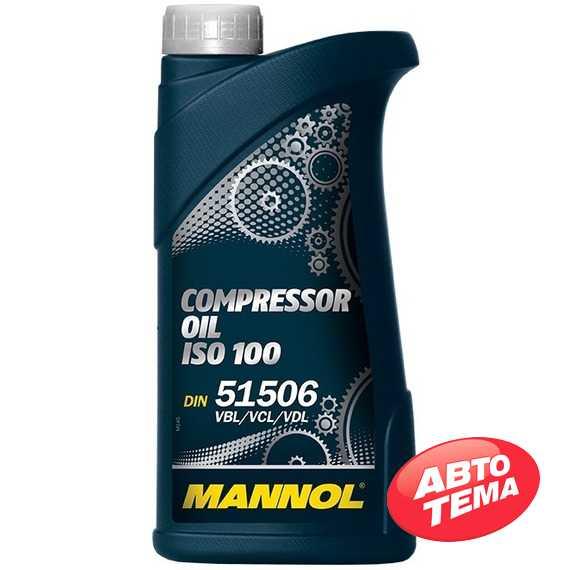 Компрессорное масло MANNOL Compressor Oil ISO 100 - Интернет магазин резины и автотоваров Autotema.ua