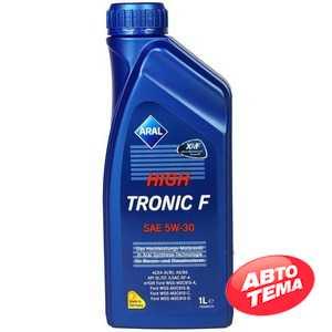 Купить Моторное масло ARAL High Tronic F 5W-30 (1л)
