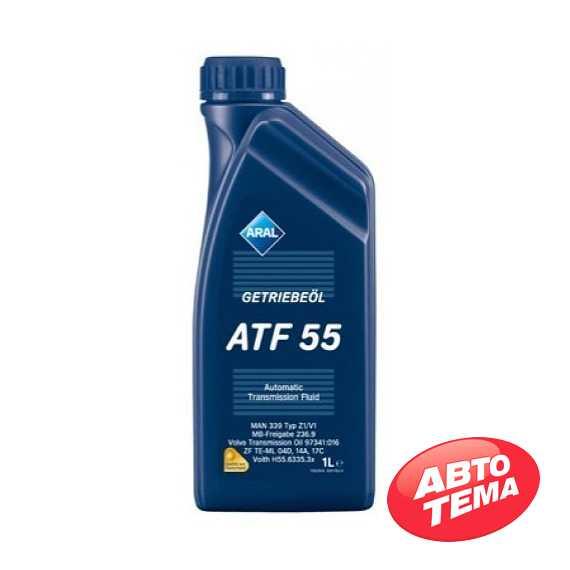 Трансмиссионное масло ARAL Getriebeoel ATF 58 - Интернет магазин резины и автотоваров Autotema.ua
