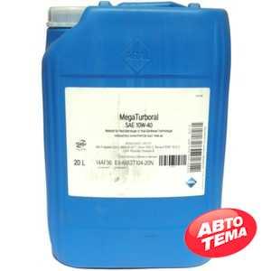 Купить Моторное масло ARAL Mega Turboral LA 10W-40 (20л)