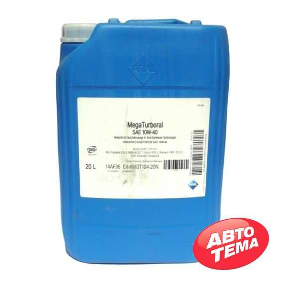 Моторное масло ARAL Mega Turboral LA - Интернет магазин резины и автотоваров Autotema.ua