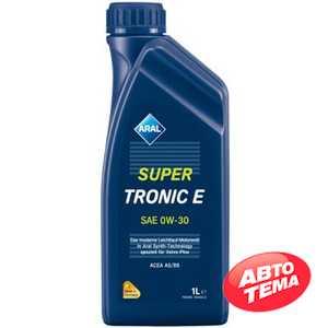 Купить Моторное масло ARAL Super Tronic E 0W-30 (1л)
