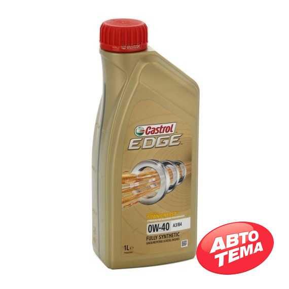 Моторное масло CASTROL EDGE Titanium - Интернет магазин резины и автотоваров Autotema.ua
