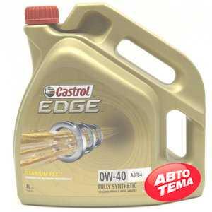 Купить Моторное масло CASTROL Edge Titanium 0W-40 A3/B4 (4л)
