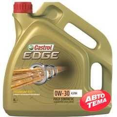 Купить Моторное масло CASTROL EDGE Titanium 0W-30 A3/B4 (4л)