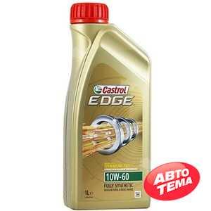 Купить Моторное масло CASTROL Edge Titanium 10W-60 (1л)