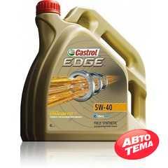 Купить Моторное масло CASTROL Edge Diesel Titanium FST 5W-40 C3 (4л)