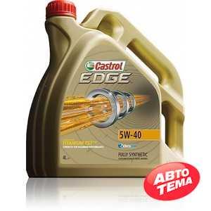 Купить Моторное масло CASTROL Edge Titanium FST 5W-40 C3 (4л)