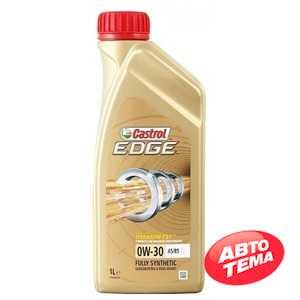 Купить Моторное масло CASTROL Edge Titanium Turbo Diesel 0W-30 (1л)