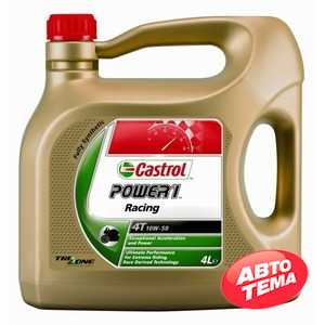 Купить Моторное масло CASTROL POWER 1 Racing 4T 10W-50 (4л)