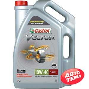Купить Моторное масло CASTROL Vecton 10W-40 LCV (7л)