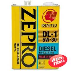 Купить Моторное масло IDEMITSU Zepro Diesel DL-1 5W-30 (4л)