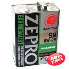 Купить Моторное масло IDEMITSU Zepro Eco Medalist 0W-20 (4л)