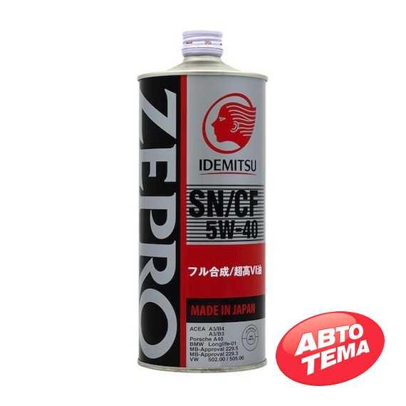 Моторное масло IDEMITSU Zepro Euro Spec - Интернет магазин резины и автотоваров Autotema.ua