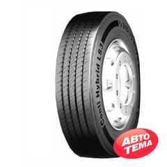Купить CONTINENTAL Conti Hybrid LS3 (рулевая) 245/70R17.5 136/134M
