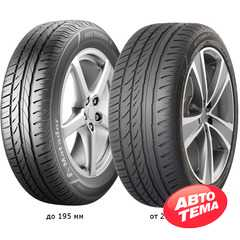 Купить Летняя шина Matador MP 47 Hectorra 3 255/35R18 94Y