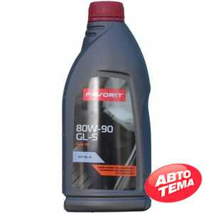 Купить Трансмиссионное масло FAVORIT Gear GL-5 80W-90 (1л)